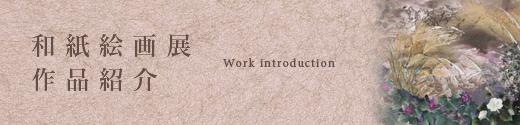 bn_work_001